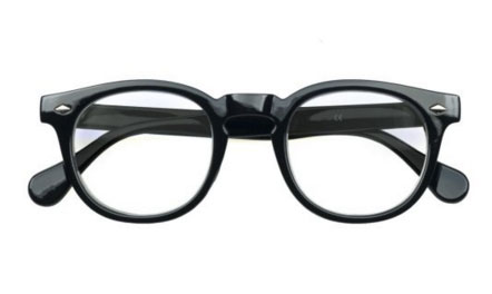 gafas-de-sol-negras-de-lectura